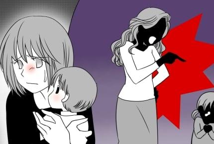 <親の価値観>【後編】「主婦は入院しちゃダメ」義母と実母が大激怒!私がいけないの……?