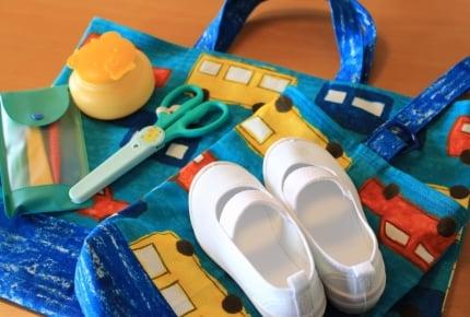 子どもの入園グッズのデザイン、ママの好みで統一してもいい?子どもの希望はどう取り入れてる?