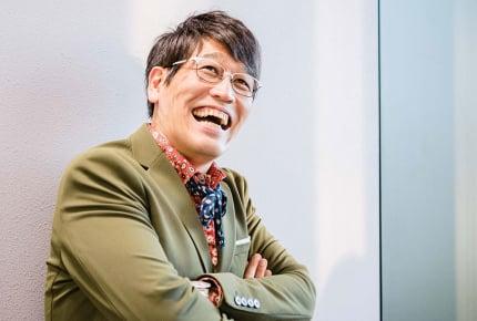 古坂大魔王:第6回 学校では人を笑わせることで、人気者になれたんです