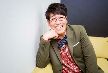 古坂大魔王:第8回 奥さんを幸せにすることが、子どもや僕の幸せにつながります