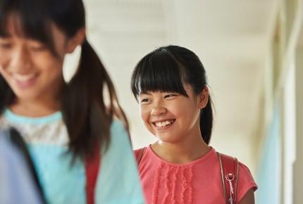 小学6年生女子、グループから仲間はずれにされて2年。中学に向けて親は何ができる?