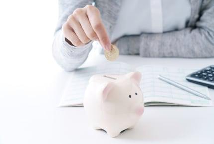 老後の資金はいくら貯めてる?「貯蓄5000万円」はたりる・たりない?