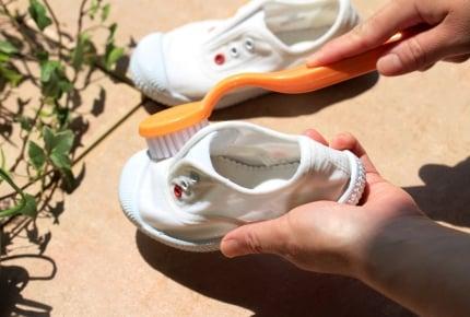 子どもの「上履き」は毎週必ず洗っている?どんな方法で洗う?