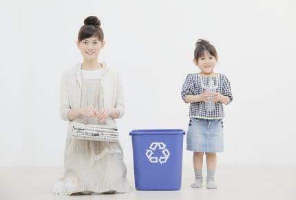 ハッピーセットのおもちゃをリサイクルできる!2019年は子どもたちの長期休みに合わせて年3回実施へ