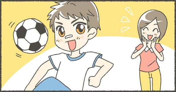 子ども スポーツ
