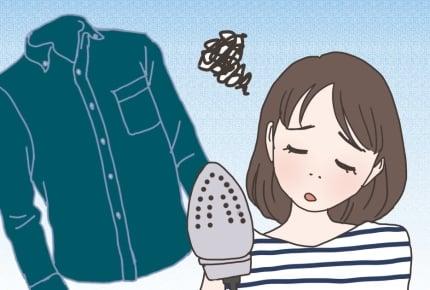 形状安定加工のワイシャツに毎回アイロンする?ママたちが考えるアイロンがけの判断基準とは