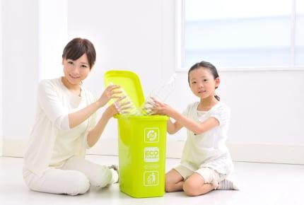 今こそ知りたいプラスチックのリサイクル方法!正しい知識で子どもと一緒に楽しくゴミの分別を