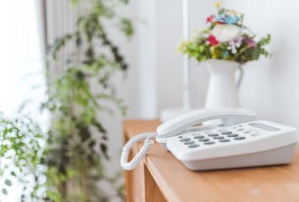 固定電話、持っていますか?必要派と不要派それぞれのママたちの考えとは
