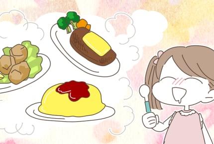 子どもの頃食卓に並ぶとうれしかったおかずは?大人になった今も食べたくなる「おふくろの味」