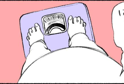 妊娠中期なのに体重が増えなくて不安……食事で工夫できることは?