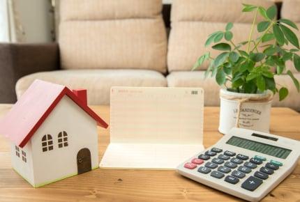 72歳まで住宅ローンの支払いがあるって無謀?それとも大丈夫?