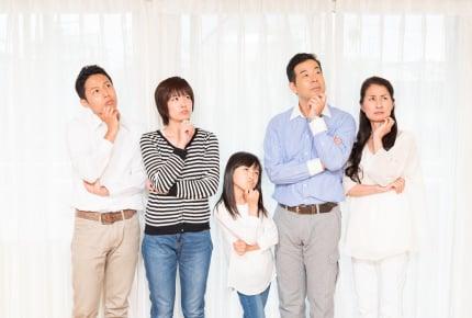 旦那は選べるが義両親は選べない!義母、義父を嫌いになったきっかけは何ですか?
