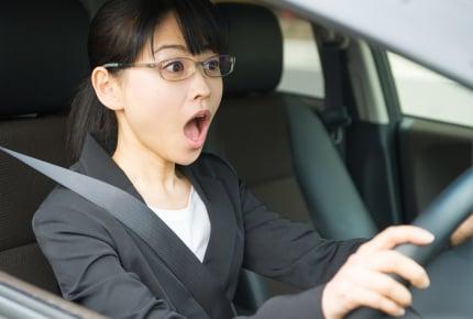 ママたちが運転中に目撃した「ヤバイ」光景18選