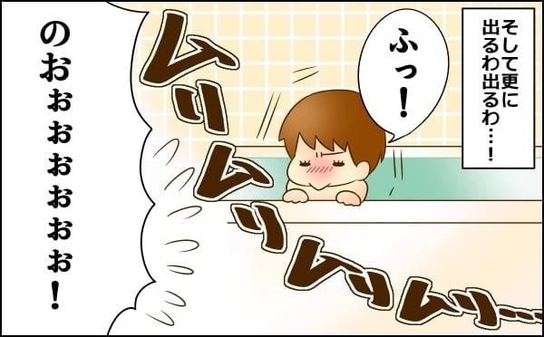 お風呂 うんち