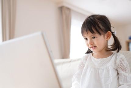 子どもに英語を学ばせたいなら、おトクに効率よく身につくオンライン英会話に注目