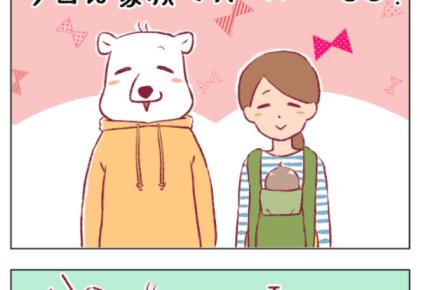 【パパ育児日記7話】パパの珍行動 #4コマ母道場