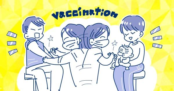 子ども 水疱瘡