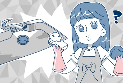 シンクの掃除って毎日するものなの!?スポンジや洗剤はお皿用と分けてる?