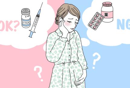 妊婦はインフルエンザの予防接種を受けても大丈夫?流行期に備えて知っておきたいワクチン接種について