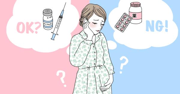 妊婦 インフルエンザ