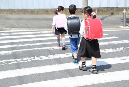 """""""子ども会""""に入らないと登校班に入れてもらえない!これって当たり前?それとも地域による?"""