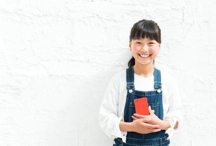 小中学生のスマホや携帯電話の「学校持ち込み」解禁へ。賛成?反対?
