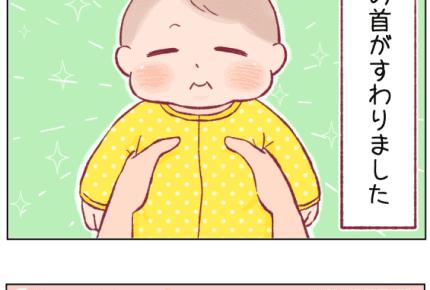 【パパ育児日記8話】パパを拒否する理由 #4コマ母道場