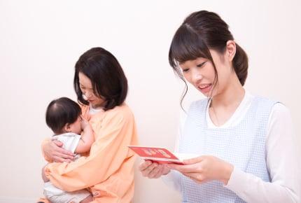 5か月の子どもを預けてパートを始めたら、保育料で家計がマイナス続きに。どうしたらいい?
