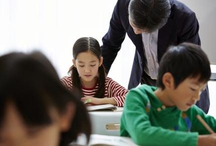 月に12万円も!?小学生の習い事、みんなの平均額は?