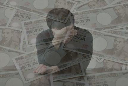 旦那からの相談「親友の会社が経営難で貯金から50万円貸していい?」みんなは貸す?貸さない?
