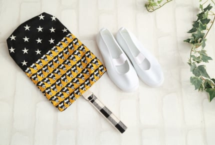 小学校の入学式の持ち物に上履き袋と書いてなかったから忘れた。これってプリントに書くべき?