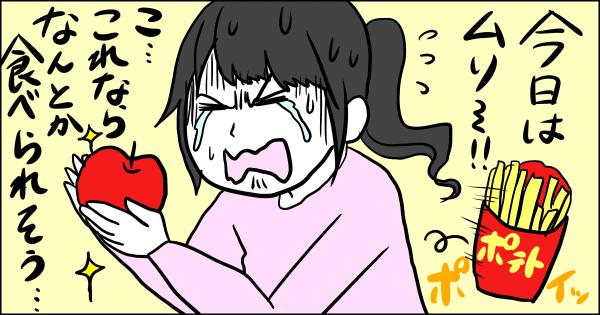 お腹痛い 辛いの食べた
