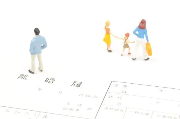 離婚後の解放感