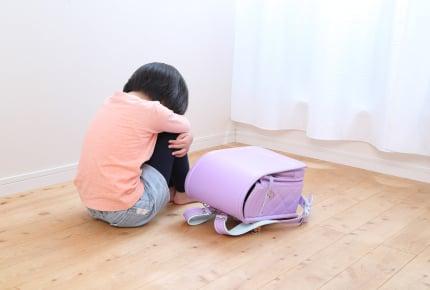 小学一年生の子どもが体調不良を繰り返す。どう対応したらいい?