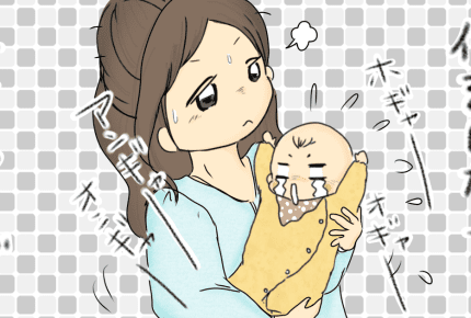 最大3時間!?赤ちゃんが泣き続ける時に、ママたちができることとは