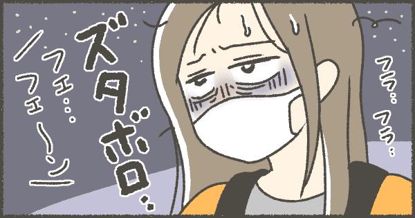 産後 風邪 ママ