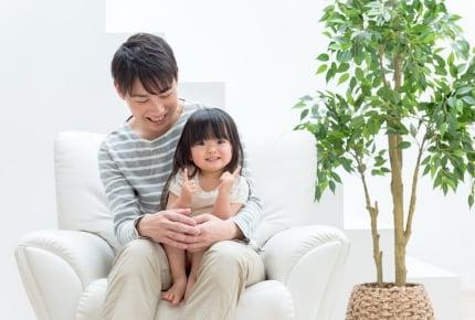 男親は娘が、女親は息子が可愛いって本当ですか?