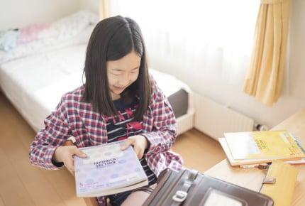 終わった学年の教科書やノートはどうしてる?また使うことってある?