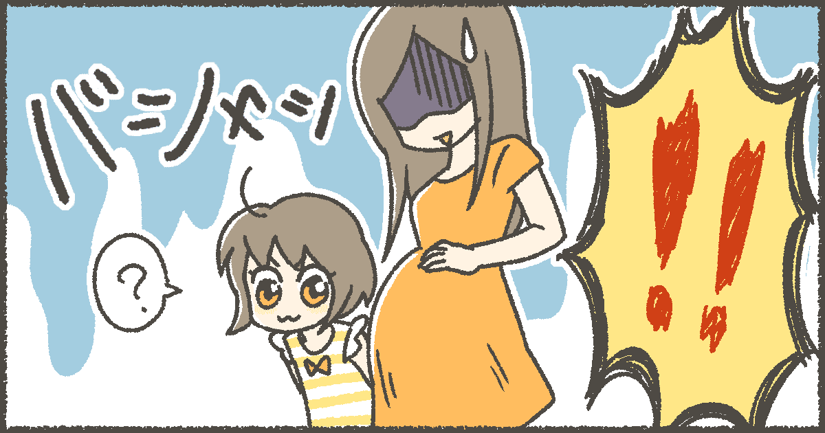 兆候 お産