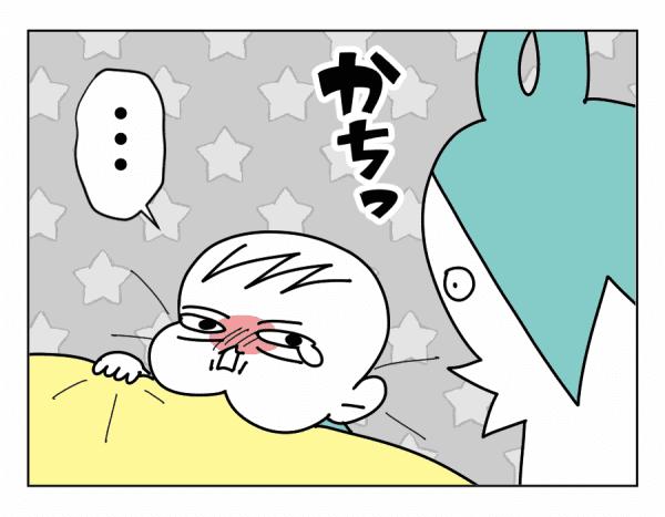 あれ?寝てたの!?