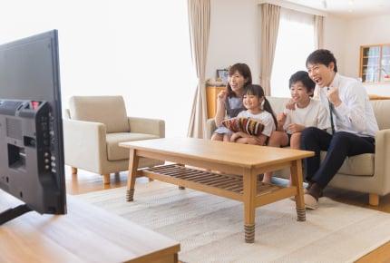 待ちわびた新元号「令和(れいわ)」発表!ママたちはあの瞬間をどのように迎えていたのか