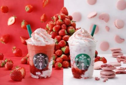 """スターバックス 4月11日(木)からの新商品はレッドとホワイトの""""ふたごのイチゴ""""!"""