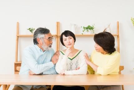 孫差別をしていた義両親から「謝罪したいの連絡」。許すのが嫁の務め?
