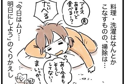 """【ズボラ母さんの毎日】まるで""""子""""姑 #4コマ母道場"""