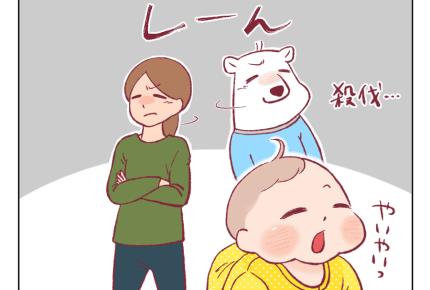 【パパ育児日記】子どものおかげで仲直り!? #4コマ母道場