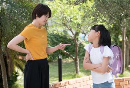 口うるさい自分を変えたい!子どもにお小言ばかりで自己嫌悪になるママが知っておきたい視点