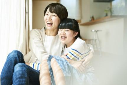 先輩ママが教えてくれた、思春期の娘とママが「いい関係」になる秘訣
