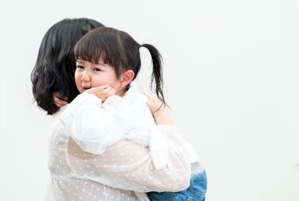 朝のお見送りで「ママ行かないで」と毎日号泣……そんな子どもを笑顔にさせたテクニック