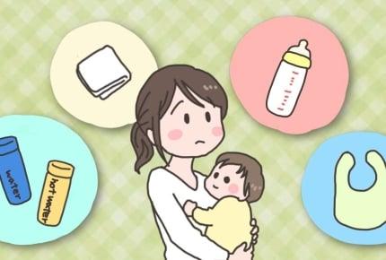 外出先でミルクを作るときお湯の温度はどう調整しますか?ママたちの知恵とは