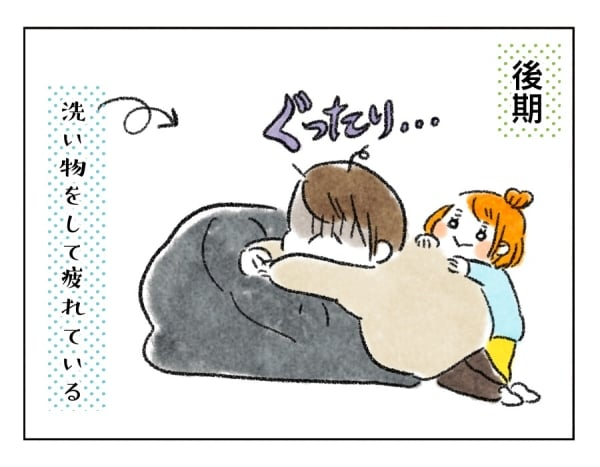 妊娠 中期 疲れ やすい